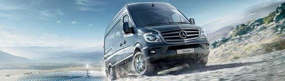 Новый Mercedes-Benz Sprinter. Специальная лизинговая программа