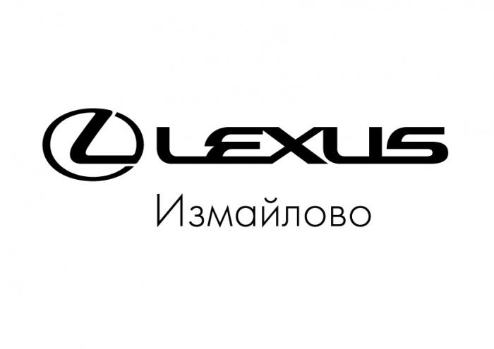Автомобили Lexus 2014 года уже в наличии в Лексус-Измайлово