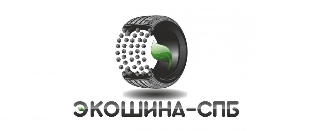 Завод по переработке шин «Экошина-Спб» сменил собственника