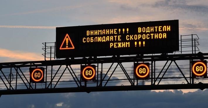 Власти нашли новый метод борьбы с угоном автомобилей