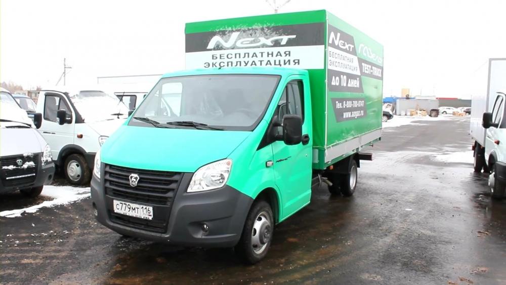 Автомобили ГАЗ будут продавать на Балканах