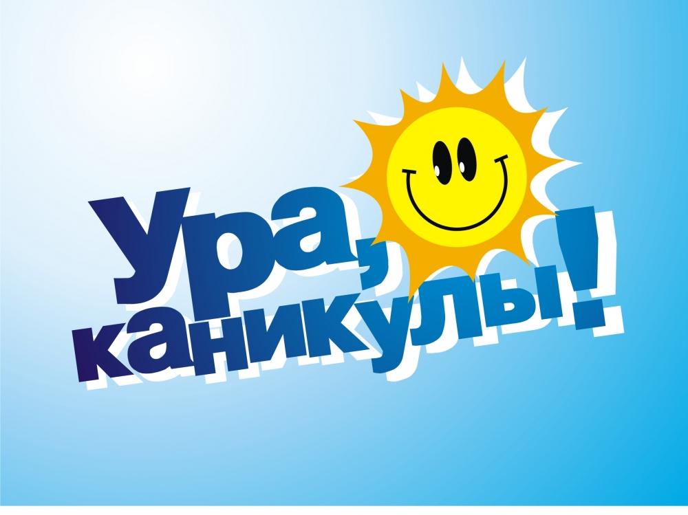 АвтоВАЗ устроит майские каникулы