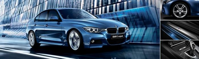 BMW 320i xDrive M Sport. Теперь легко быть в отличной спортивной форме