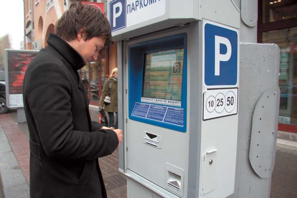 Общественная палата предложила временно приостановить взимание платы за платные парковки