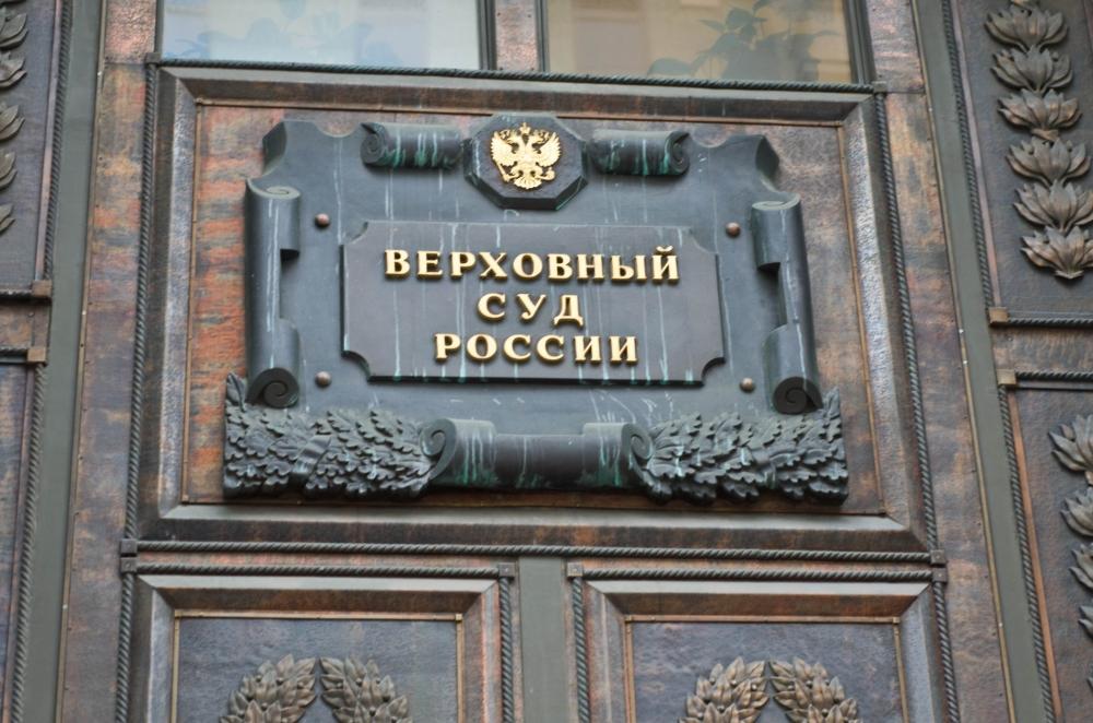Верховный суд встал на сторону водителя в споре с инспектором ГИБДД
