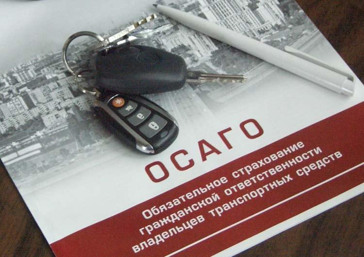 2,5 млрд рублей будет стоить автостраховщикам фискализация онлайн-продаж
