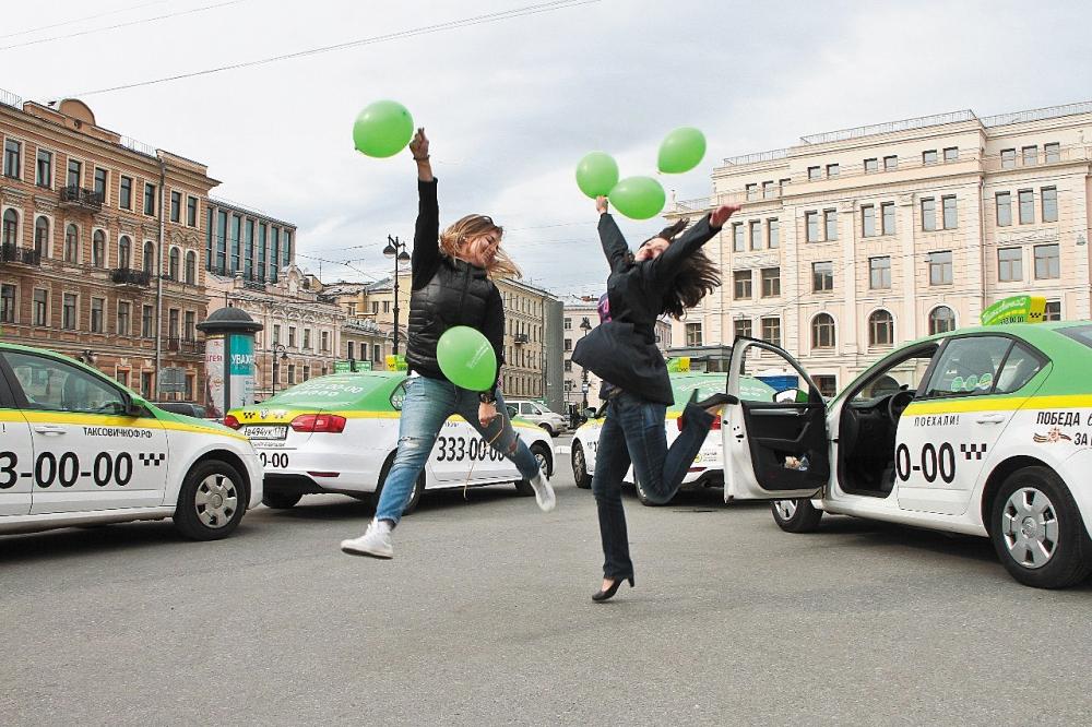 Таксовичкоф выходит в Москву