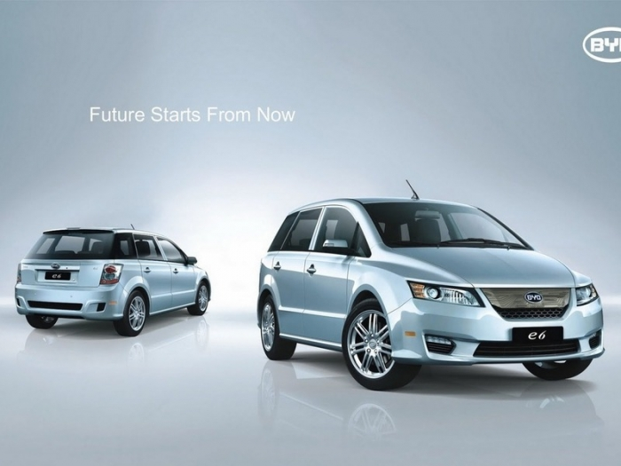 BYD представил электромобиль