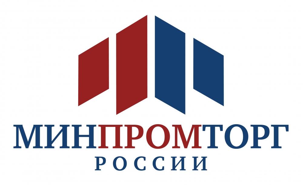 Оптимизм Минпромторга