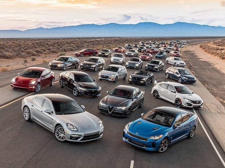 Триллион на автомобили