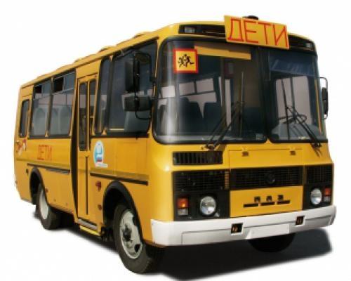 Новые требования к транспорту ставят под угрозу детский туризм