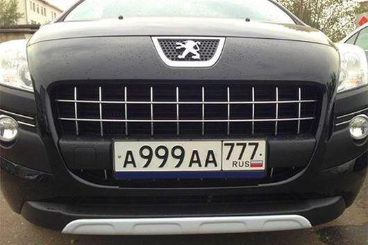 В Москве начались протесты водителей против ошибочных штрафов