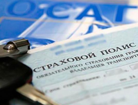 «Росгосстрах» нарвался на дело в Татарстане