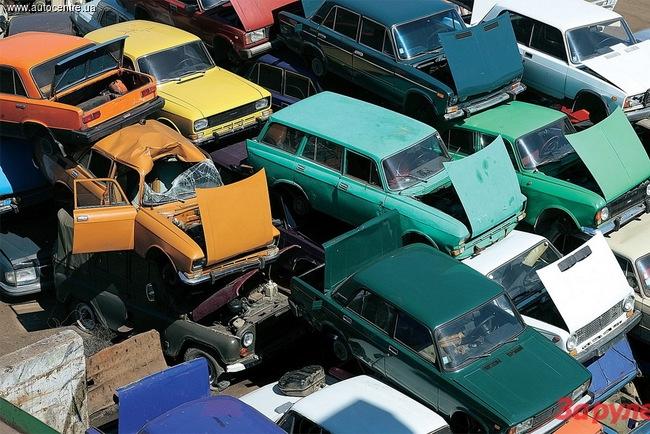 Новая схема утилизации ударит по карманам автовладельцев