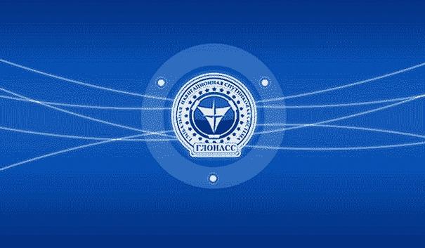 В систему оповещения о ДТП вложили уже почти 4 миллиарда рублей