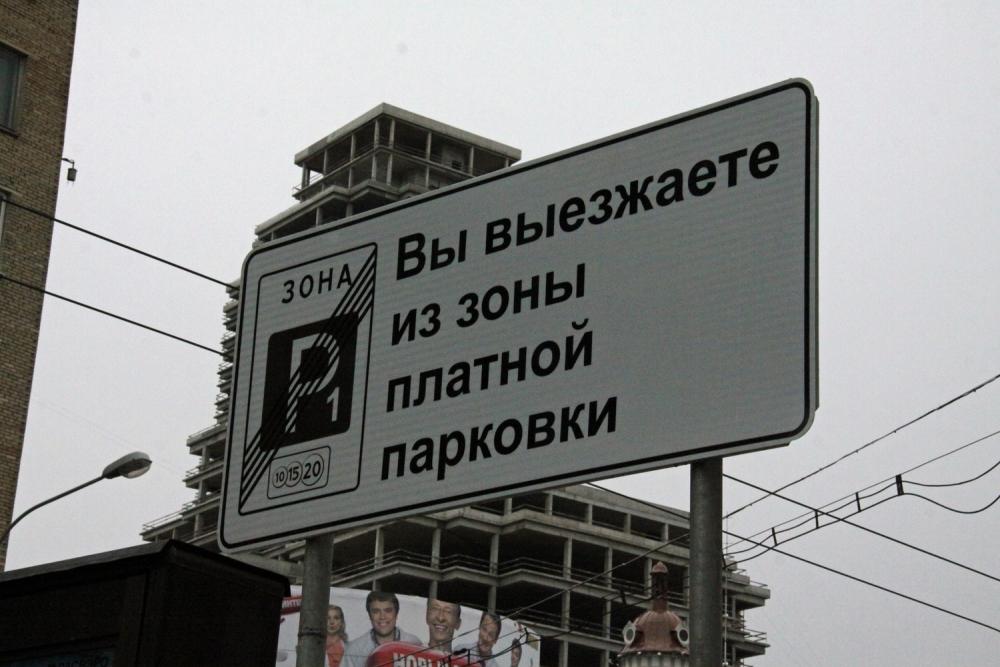 Столичные парковки хотят преобразить