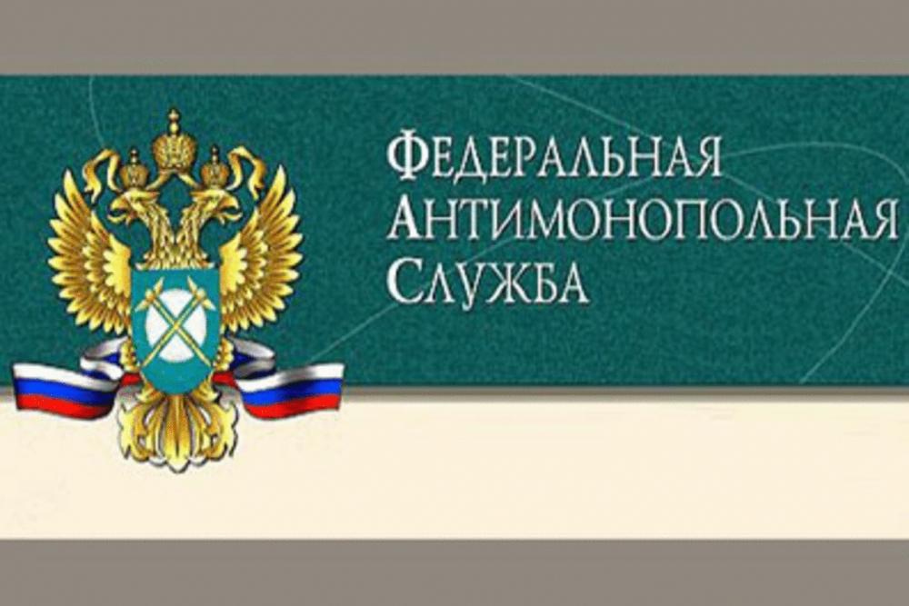 ФАС выдало очередное предписание «Росгосстраху»