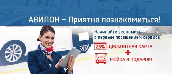 Получайте выгоду с первым обращением в сервис Hyundai!