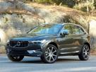 Volvo XC60 лучший автомобиль в мире