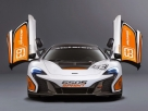 McLaren представил версию 650S Sprint