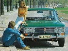 Советское авто: что ты о нем знаешь?
