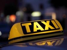 Удивительное такси