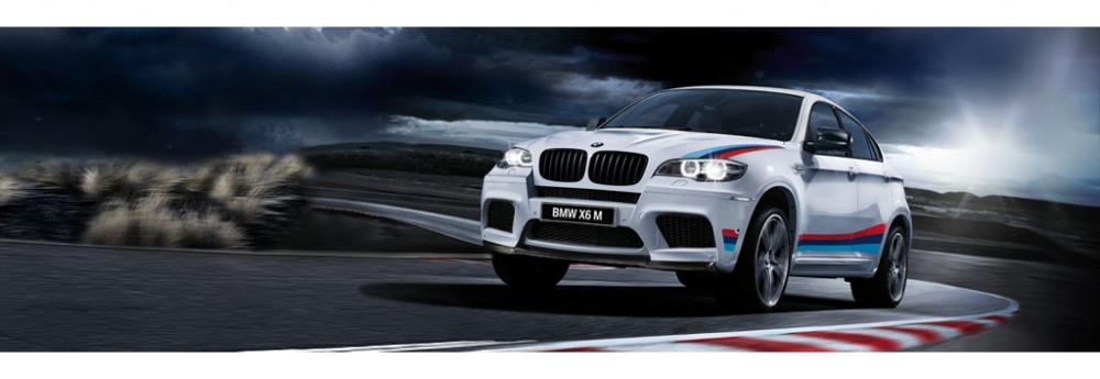 BMW X6 M Design Edition**. Только 19 автомобилей в России