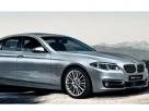 Пакет опций Intelligent для BMW 5 серии за наш счет