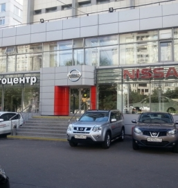 Автоцентр Nissan на Таганке