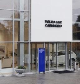 Volvo Car Савиново