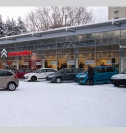 Citroen Пермь