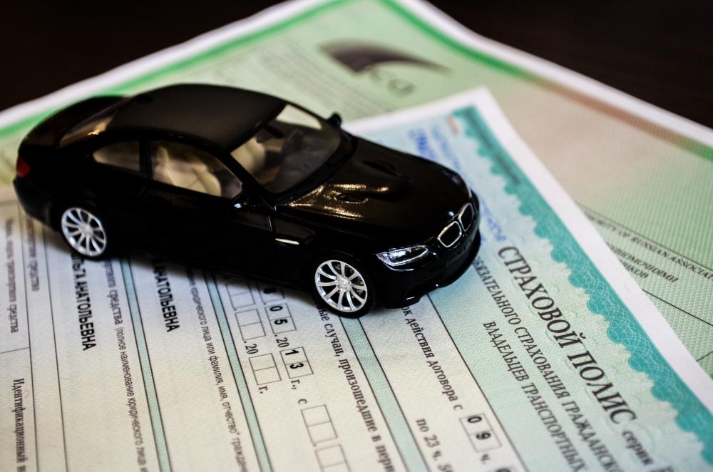 Лицензию на ОСАГО у Росгосстраха отозвали