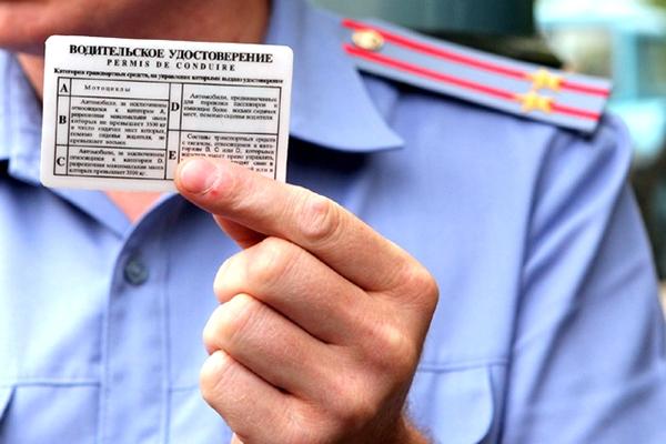 Депутатами одобрен законопроект о досрочном возврате водительских прав