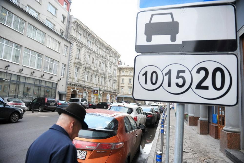 Уже в этом месяце начнут функционировать на окраине столицы платные парковки