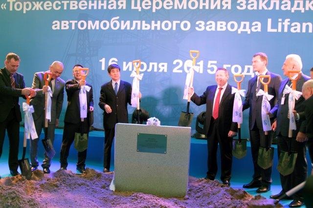Китайцы уже приступили к созданию своего автопроизводства в Липецкой области