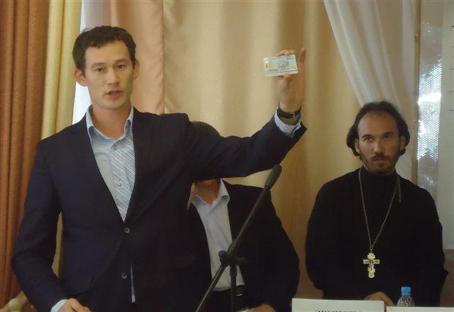 В России в обращение введены электронно-информационные карты